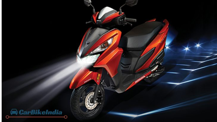 Honda Grazia Scooter Launched